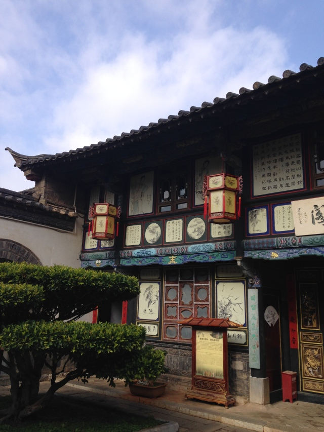 Jardin de la famille Zhu