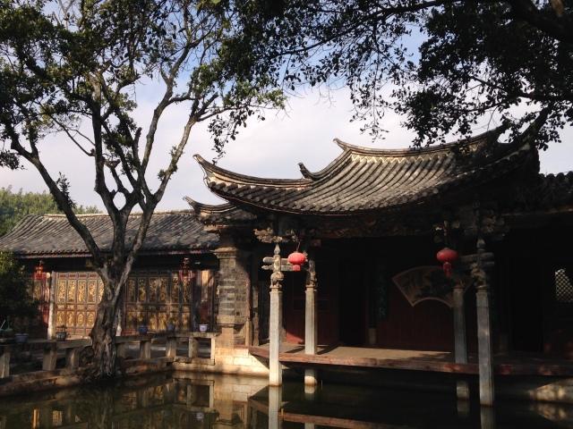 Jardins de la famille Zhu