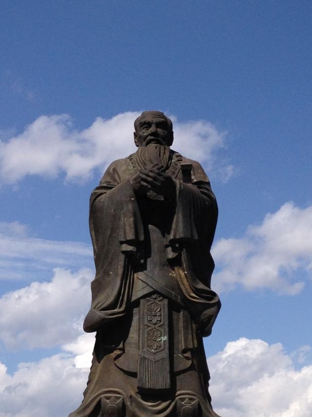 Le temple de Confucius